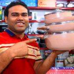 কম দামে নন স্টিক ফ্রাই প্যান সেট | Non Stick Cookware Set 7 Pcs | non stick set