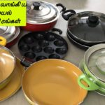 நான� வாங�கிய சமையல� பாத�திரங�களை பார�க�கலாமா? /  My recent cookware collection in tamil