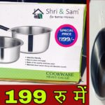 Unboxing my new cookware set | stainless steel cookware set Unboxing in Hindi | Archana Rathod |