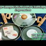 Unboxing And Review Of Prestige Non-stick Cookware Set | Prestige Omega Non-stick Cookware Set