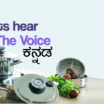 AMC Cookware | Product Review in Kannada | Best Stainless Steel Cookware |Stay fit & Healthy.