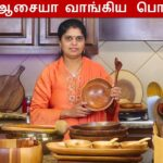 My unique wooden collection/Kitchen collection in Tamil/Cookware Collection in tamil/Tamil Vlog