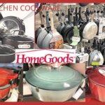 HOMEGOODS KITCHEN KITCHENWARE CAST IRON COOKWARE  Masterclass Cookware ALL-CLAD Cookware @homegoods