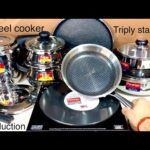 💥Prestige Healthy Cookware Range for Great Indian Kitchen | Steel Cooker, Dosa & Roti Tawa, Fry Pan